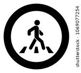 pedestrian on zebra crossing... | Shutterstock .eps vector #1069077254