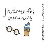 hand written french phrase   j...   Shutterstock .eps vector #1069080146