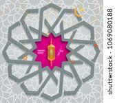 trendy vector ramadan karem...   Shutterstock .eps vector #1069080188