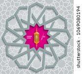 trendy vector ramadan karem...   Shutterstock .eps vector #1069080194