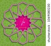 trendy vector ramadan karem...   Shutterstock .eps vector #1069080230