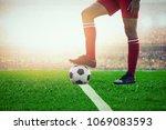 Soccer Football Kick Off In Th...