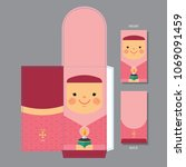 hari raya aidilfitri  fasting... | Shutterstock .eps vector #1069091459