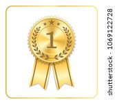 award ribbon gold icon. blank... | Shutterstock .eps vector #1069122728