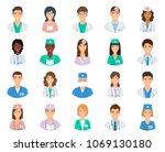 set of doctors and nurses...   Shutterstock .eps vector #1069130180