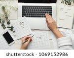 wedding arrangement background. ... | Shutterstock . vector #1069152986