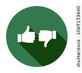 like  and dislike icon ... | Shutterstock .eps vector #1069153640