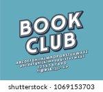 vector retro logo book club.... | Shutterstock .eps vector #1069153703
