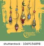 eid mubarak background with... | Shutterstock .eps vector #1069156898