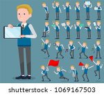 a set of school boy with... | Shutterstock .eps vector #1069167503