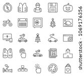thin line icon set   monitor...   Shutterstock .eps vector #1069176356