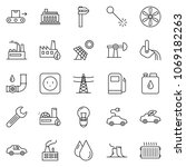 thin line icon set   fan vector ... | Shutterstock .eps vector #1069182263