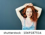 close up portrait of beautiful... | Shutterstock . vector #1069187516