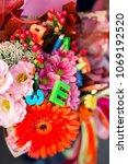 unidentified first grade school ... | Shutterstock . vector #1069192520