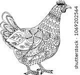 adult chicken. freehand sketch... | Shutterstock .eps vector #1069202564