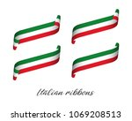 set of four modern colored... | Shutterstock .eps vector #1069208513