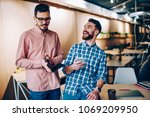 young smiling hipster guy... | Shutterstock . vector #1069209950
