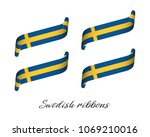 set of four modern colored... | Shutterstock .eps vector #1069210016