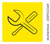 drawing support repair tools... | Shutterstock .eps vector #1069212164
