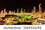 oil storage tank with oil... | Shutterstock . vector #1069216196