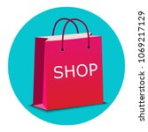 shopping bag icon. paper... | Shutterstock .eps vector #1069217129