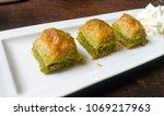fistikli baklava from turkey   Shutterstock . vector #1069217963
