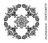 vintage baroque frame scroll... | Shutterstock .eps vector #1069218074