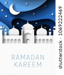 ramadan kareem 3d abstract... | Shutterstock .eps vector #1069222469