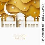 ramadan kareem 3d abstract...   Shutterstock .eps vector #1069222484
