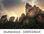 mountains at sunset sky with... | Shutterstock . vector #1069224614