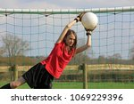 young teenage girl playing...   Shutterstock . vector #1069229396