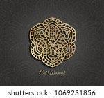 circular pattern. islamic... | Shutterstock .eps vector #1069231856
