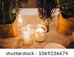 on festive table in wedding... | Shutterstock . vector #1069236674