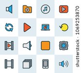 multimedia icons colored line... | Shutterstock .eps vector #1069253870