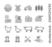 vector image set of agriculture ... | Shutterstock .eps vector #1069254290