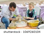 khimki russia july 2017 master... | Shutterstock . vector #1069260104