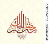 illustration of ramadan mubarak ... | Shutterstock .eps vector #1069282379