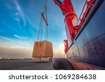 heavy lift packages cargo... | Shutterstock . vector #1069284638