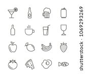food and drink set icon vector. ...