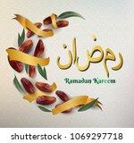 ramadan kareem vector... | Shutterstock .eps vector #1069297718