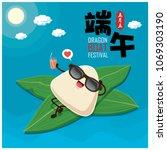 vintage chinese rice dumplings... | Shutterstock .eps vector #1069303190