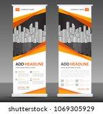 orange roll up banner stand... | Shutterstock .eps vector #1069305929