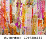 close up of colorful 'tung' ... | Shutterstock . vector #1069306853