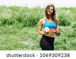 beautiful sporty caucasian... | Shutterstock . vector #1069309238