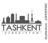 tashkent uzbekistan skyline... | Shutterstock .eps vector #1069309583