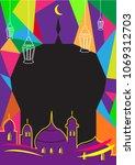 modern islamic ramadan themed... | Shutterstock .eps vector #1069312703