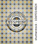 offspring arabesque style...   Shutterstock .eps vector #1069314824