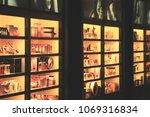 amsterdam schiphol airport  the ... | Shutterstock . vector #1069316834