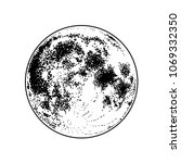 the full moon. vector hand... | Shutterstock .eps vector #1069332350