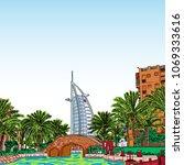 united arab emirates  dubai... | Shutterstock .eps vector #1069333616